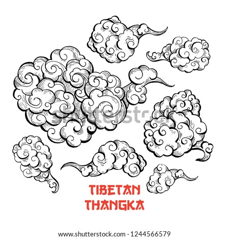 Brown clouds and wind blows hand drawn vector illustration. Smoke ink pen clipart. Chinese art abstract drawing with red calligraphic lettering. Sketch clouds, overcloud set. Isolated design elements