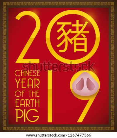 Brown frame with red paper with snout and piggy thematic for the upcoming Chinese Year of the Earth Pig (written in Chinese calligraphy) in 2019.
