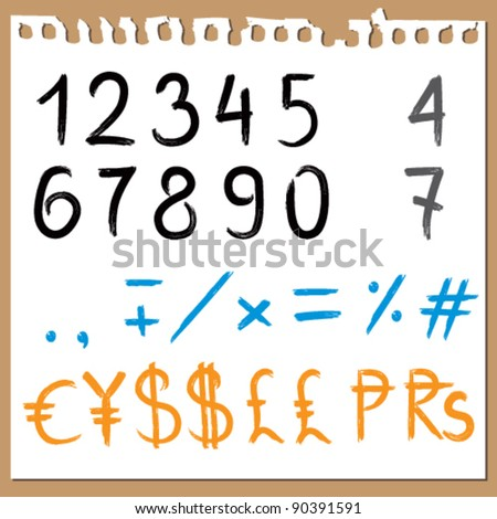 Brush painted ABC  - numbers, signs, currencies (capital and small letters sets in my portfolio)