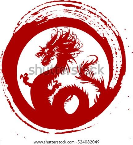 brush red dragon logo
