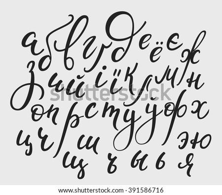 Wow what Hand written russian