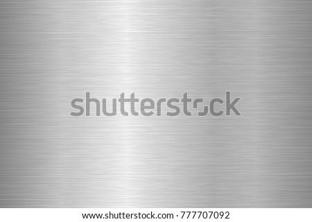 Brushed metal texture. Vector illustration.