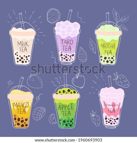 Bubble tea. Bubble tea drinks in plastic glass - bubble tea, coffee, milk cocktail, milkshake cocktail, espresso, latte or juice cocktail. Cocktail bubble tea vector illustration.