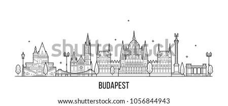 budapest skyline  hungary this