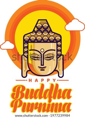 "Buddha Purnima Background ""abstract of Lord Buddha in meditation "" Happy Buddha Purnima Vesak,Buddhist festival- Vector"