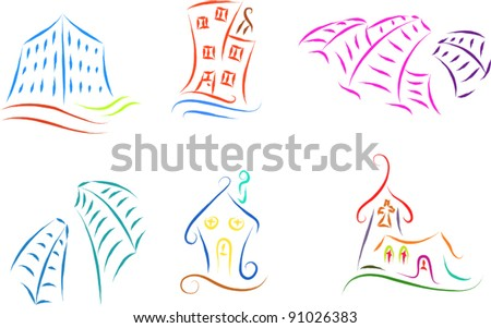building and houses set - stock vector