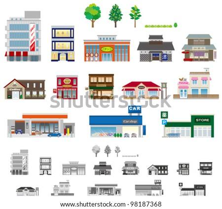 Building / shop/ Business - stock vector