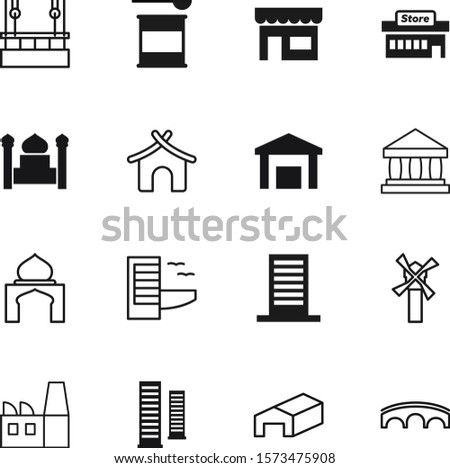 building vector icon set such as: power, mill, supplements, door, round, palm, government, whey, beach, cleaner, windmill, bed, wheat, front, holland, clean, sports, rent, buildings, men, center