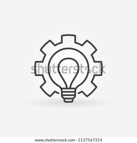 Bulb in Gear outline icon - vector cogwheel with lightbulb inside symbol in thin line style