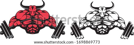 bull for bodybuilding logos vector