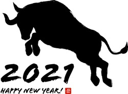 """Bull silhouette for New Year's card material  (japanease charactor stamp """"ushi"""" is new year greeting Decorations of zodiac ox stamps)"""