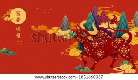 Bull with floral pattern standing among mountains, concept of Chinese zodiac ox, 2021 Chinese new year illustration, Translation: May the blessings of spring be upon you
