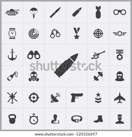bullet icon. army icons universal set for web and mobile