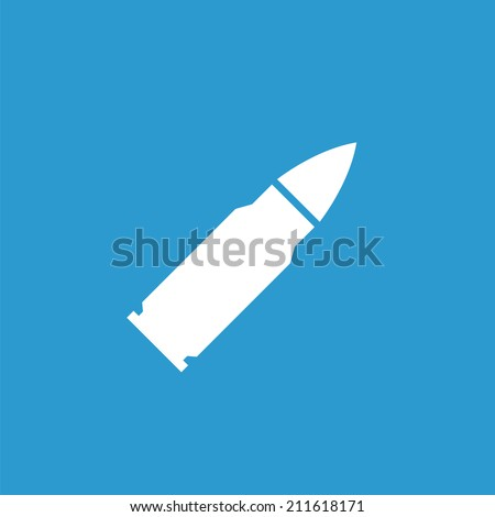 bullet icon  isolated  white on