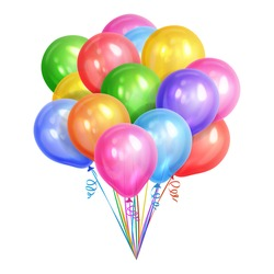 Bunch Of Balloons Shows Carnival Fiesta Or Celebration - Free Stock