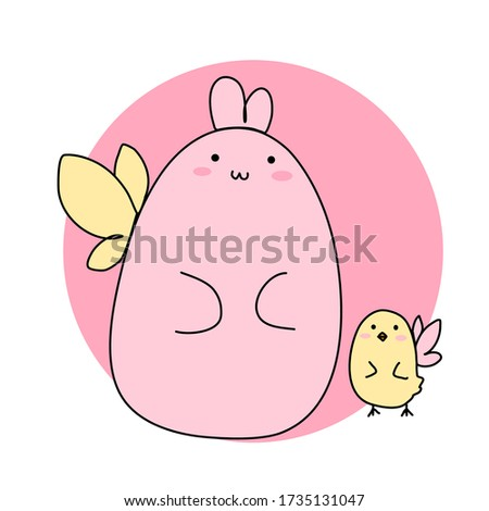 bunny and chick with fairy wings