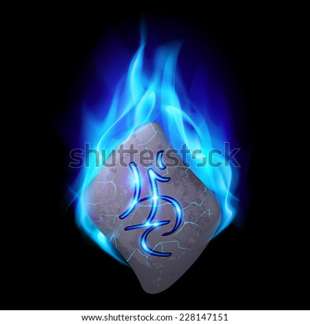 burning blue flame rune stone