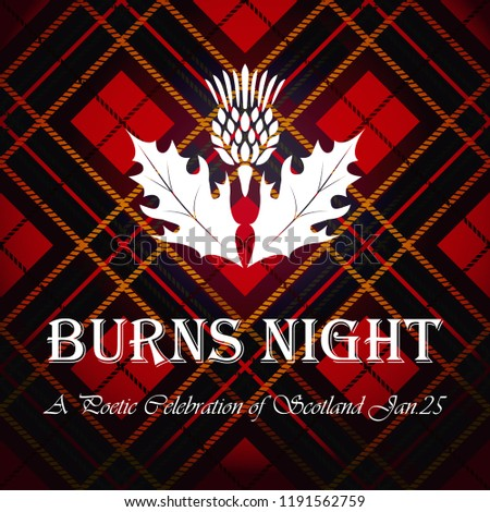 burns night supper card with