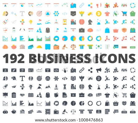 Business Flat Silhouette Icon