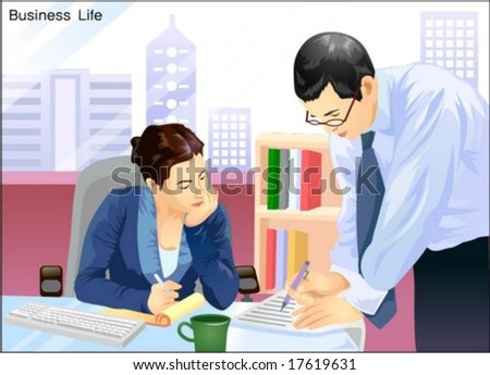 Business People - meeting young workers in office of city background with silhouette of buildings : vector illustration
