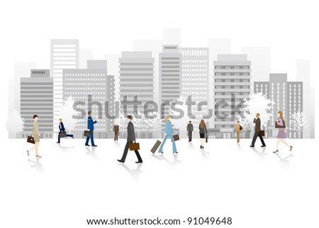 Business people walking the streets