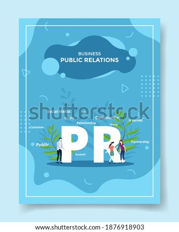 business public relation pr people around word PR for template of banners, flyer, books cover, magazines with liquid shape style