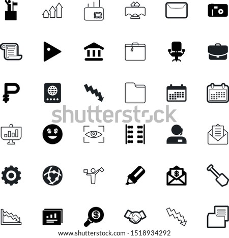 business vector icon set such as: agriculture, helpline, information, flash, focus, gift, achievement, future, up, headset, multimedia, trip, shovel, wheel, citizenship, call, cooperation, restaurant
