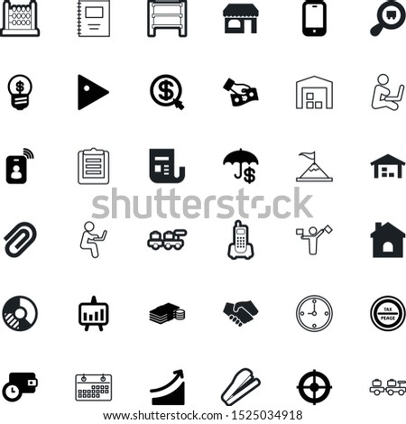 business vector icon set such as: economy, front, store, roadsign, boutique, directory, marketing, interval, lightbulb, arrow, city, challenge, stationery, creative, reflection, online, trendy, mall