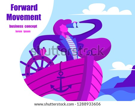 Business woman sailing on a boat. Business woman looking through binoculars. Business concept. Vector illustration in flat style