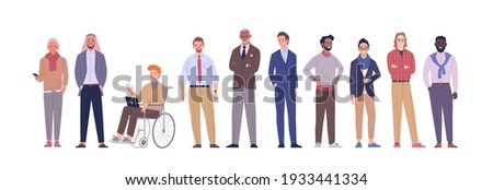 Businessmen team. Vector illustration of diverse multinational cartoon men in office outfits. Isolated on white. Foto d'archivio ©