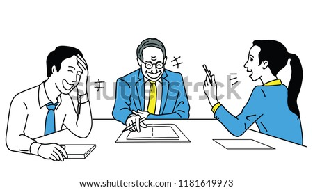 Businesswoman telling funny story or joke during meeting, and her team burst out laughing. Business concept in person who has sense of humor. Outline, linear thin line art.