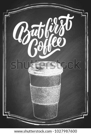 Stock Photo But first coffee black hand lettering with cup of coffee draft sketch, modern calligraphy, on vintage chalkboard background. Vector illustration.
