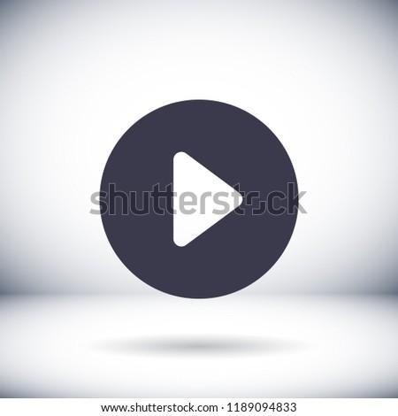 button player vector icon #1189094833