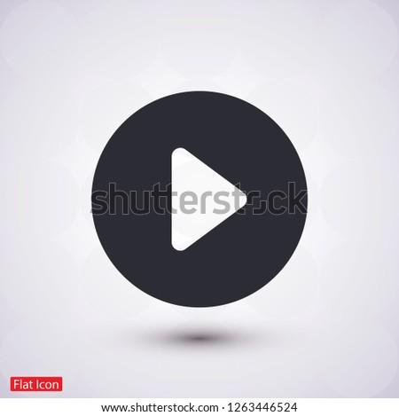 button player vector icon #1263446524
