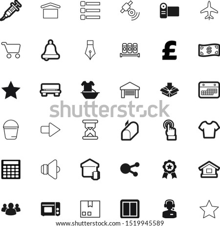button vector icon set such as: hourglass, helpline, winner, map, outline, drop, loan, fitness, trash, basin, medical, careful, price, victory, database, hotline, electrical, stack, champion, date
