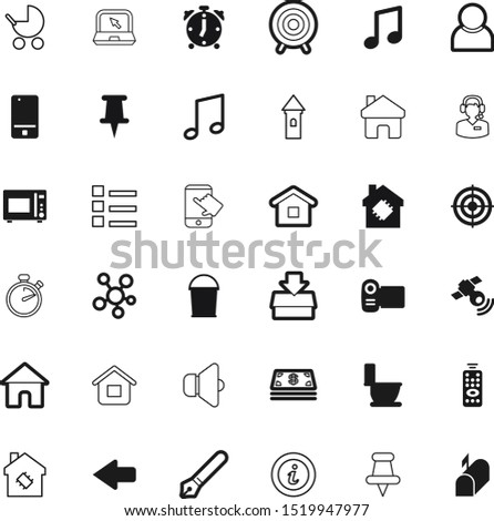 button vector icon set such as: storage, payment, callcenter, mouse, blog, cleaning, person, child, friend, point, volume, pot, email, helpline, garbage, race, tax, eps, water, housework, laptop