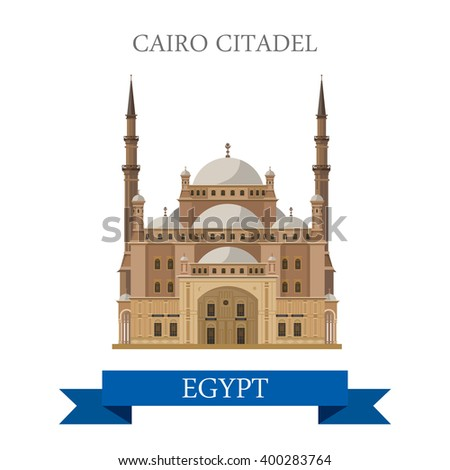 Cairo Citadel in Egypt. Flat cartoon style historic sight showplace attraction web site vector illustration. World countries cities vacation travel Africa sightseeing collection.