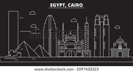 Cairo silhouette skyline. Egypt - Cairo vector city, egyptian linear architecture, buildings. Cairo line travel illustration, landmarks. Egypt flat icon, egyptian outline design banner