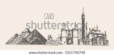 cairo skyline with its main...