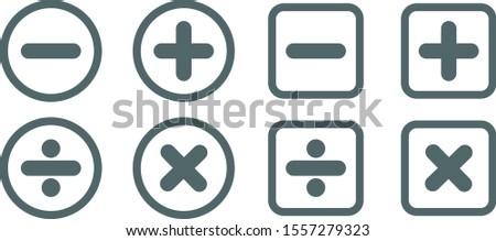 Calculation icon. Calculation symbol. Vector illustration