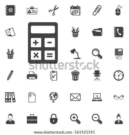 calculator icon on the white background. Office set of icons