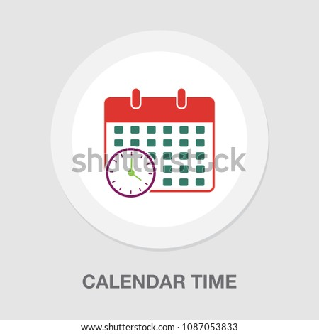 calendar time icon   vector...
