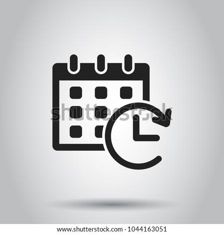 Calendar vector icon. Reminder agenda sign illustration. Business concept simple flat pictogram.
