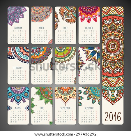 calendar 2016 vintage