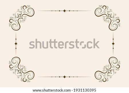 Calligraphic Decorative frame rectangular background with Ornamental golden design, vintage border frame, Vector