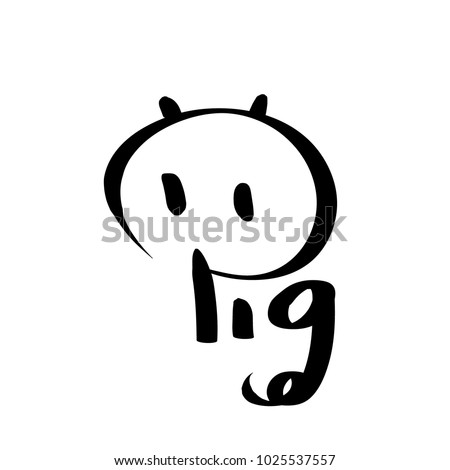 calligraphic inscription of a pig and pork. calligraphic logo of pig and pork