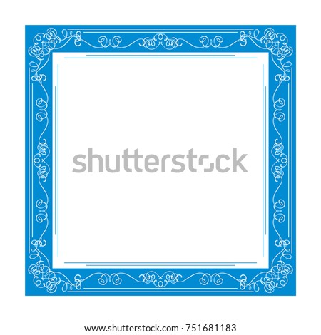 Calligraphic Ornamental Decorative Frame. Design element decoration page, card and other designs. Vector illustration. #751681183