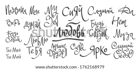 calligraphy hand drawn elements