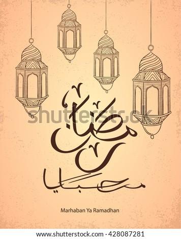 calligraphy of marhaban ya Ramadan with vector sketch lantern - Shutterstock ID 428087281