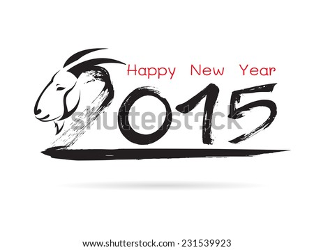 calligraphy vector 2015 new